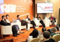 «МК» и другие ведущие российские СМИ обсудили тренды медиа-отрасли на RIW