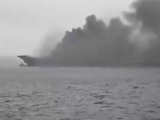 Судостроители оценят ущерб «Адмиралу Кузнецову» от пожара