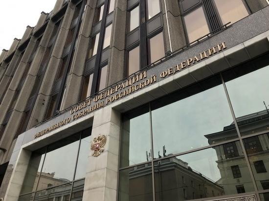 Поддержку ОПК Марий Эл обсудили в Совете Федерации