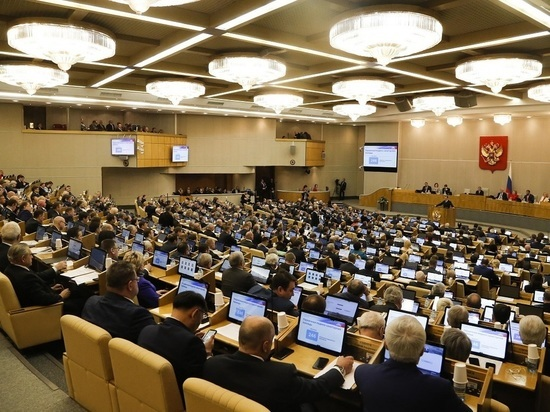 В Госдуме отреагировали на заявление