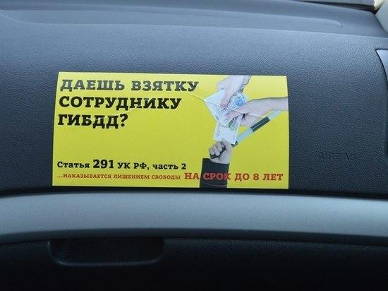 Житель Волгоградской области не смог купить тамбовского автоинспектора