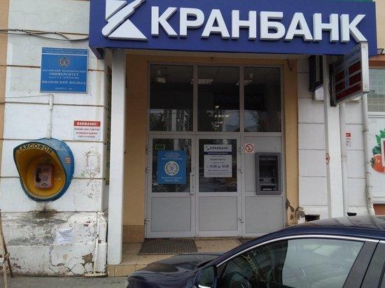 Ивановцы, пользующиеся услугами «Кранбанка» могут проконсультироваться по «горячим линиям»