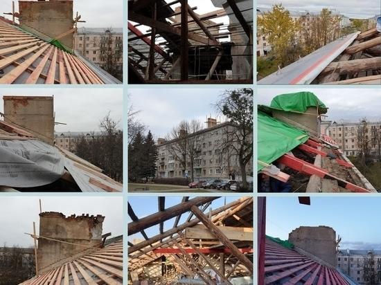 Фонд капремонта показал, как подрядчик ремонтирует крышу дома в центре Пскова