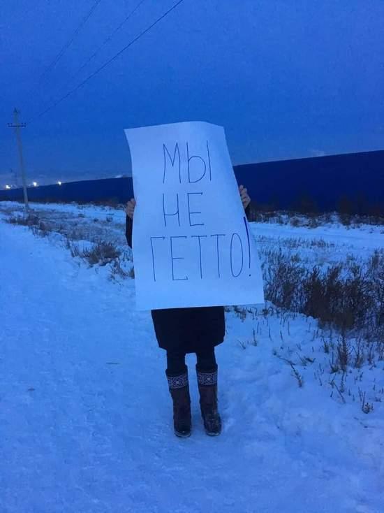 «Мы не гетто»: жители Левобережья в Улан-Удэ встретились с представителями власти