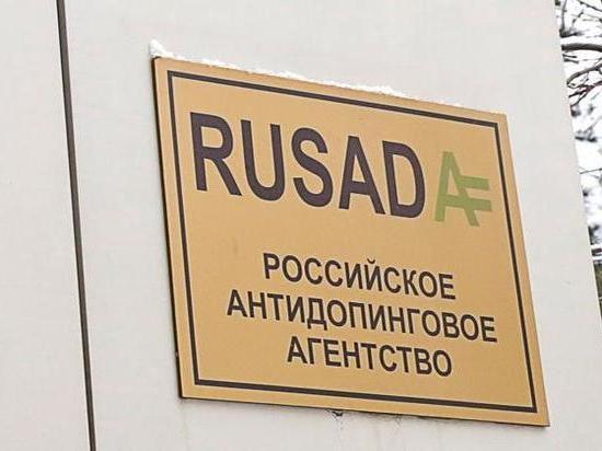 WADA не будет перепроверять пробы, которые РУСАДА считает чистыми