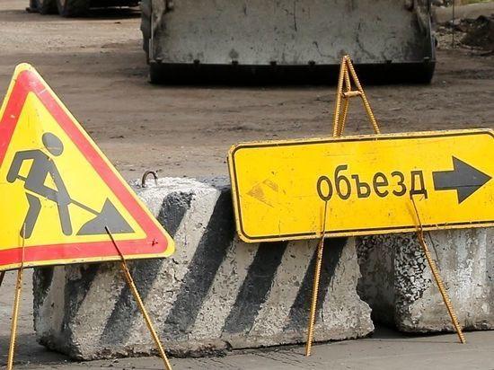 С 2014 года дорожный фонд Кубани вырос почти вдвое