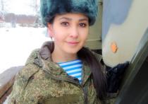 Уроженка Йошкар-Олы выступает в финале конкурса женщин-военных