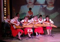 Псковский ансамбль гусляров отметил 30-летие