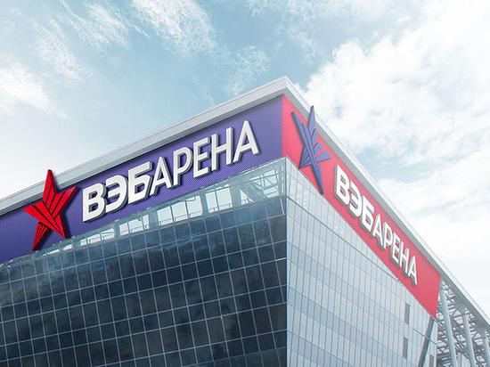 Ушла романтика: ЦСКА никогда не будет прежним