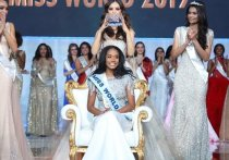 Представительница Ямайки победила на конкурсе «Мисс Мира»