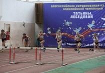 В Волгограде стартовал Всероссийский турнир на призы Татьяны Лебедевой
