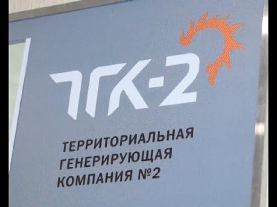 В 2019 году «ТГК-2» провалило концессионное соглашение в Костроме