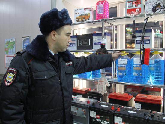 Костромские полицейские изымают из торговых сетей фальсифицированную «стеклоомывайку»