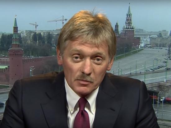 Песков назвал условие изменения Минских соглашений по Донбассу