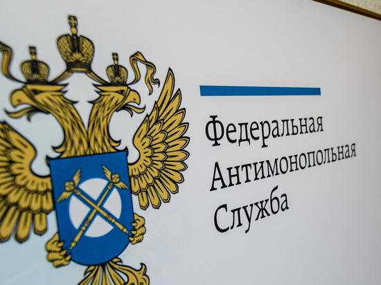 Брянский бизнесмен оштрафован за иностранные слова и бокал пива