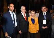 Состоялась церемония открытия торгпредства Бразилии в Иерусалиме