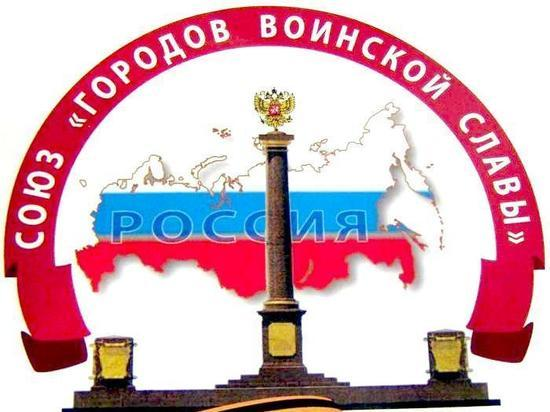 Стало известно, как будет выглядеть стела «Город воинской славы» в Петрозаводске