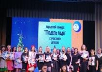 В Ноябрьске прошел конкурс «Модель года — 2019»