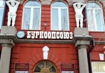 В Бурятии Буркоопсоюз пожаловался на «БурКОПсоюз» в прокуратуру и Павлу Дурову