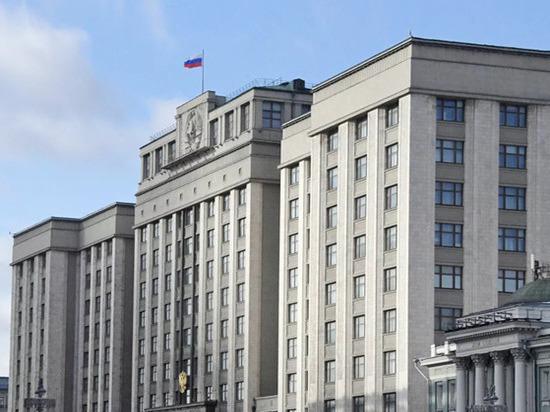 СМИ: в Госдуме предложили расселять аварийные дома за счет ипотеки