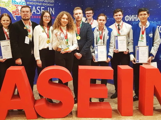 Студенты одного из ивановских вузов стали третьими на чемпионате CASE-IN