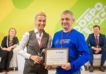 Рязанский отряд «Мещера» получил сертификат на покупку автомобиля