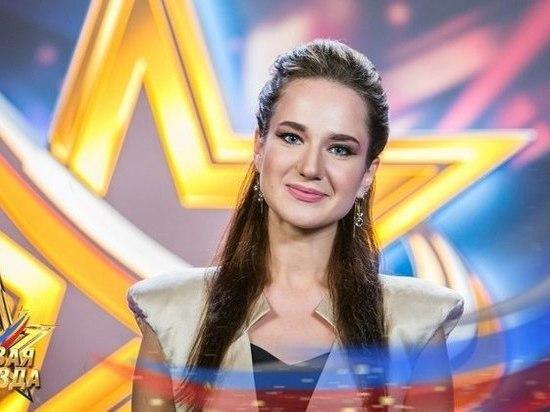 Великолучанка примет участие в вокальном конкурсе на телеканале «Звезда»