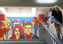 Самая ожидаемая выставка года — 8-ая Московская биеннале современного искусства - с успехом проходит в Новой Третьяковки на Крымском валу, в пространстве бывшего ЦДХ