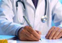 Названы самые обеспеченные врачами регионы России