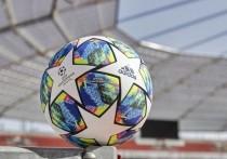 Прошла жеребьевка 1/8 финала Лиги чемпионов: