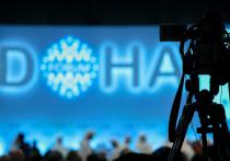 В столице Катара на полях Дохийского форума при поддержке Посольства Катара в России и проектного офиса QatarRussia прошли мероприятия выездной сессии Петербургского международного экономического форума