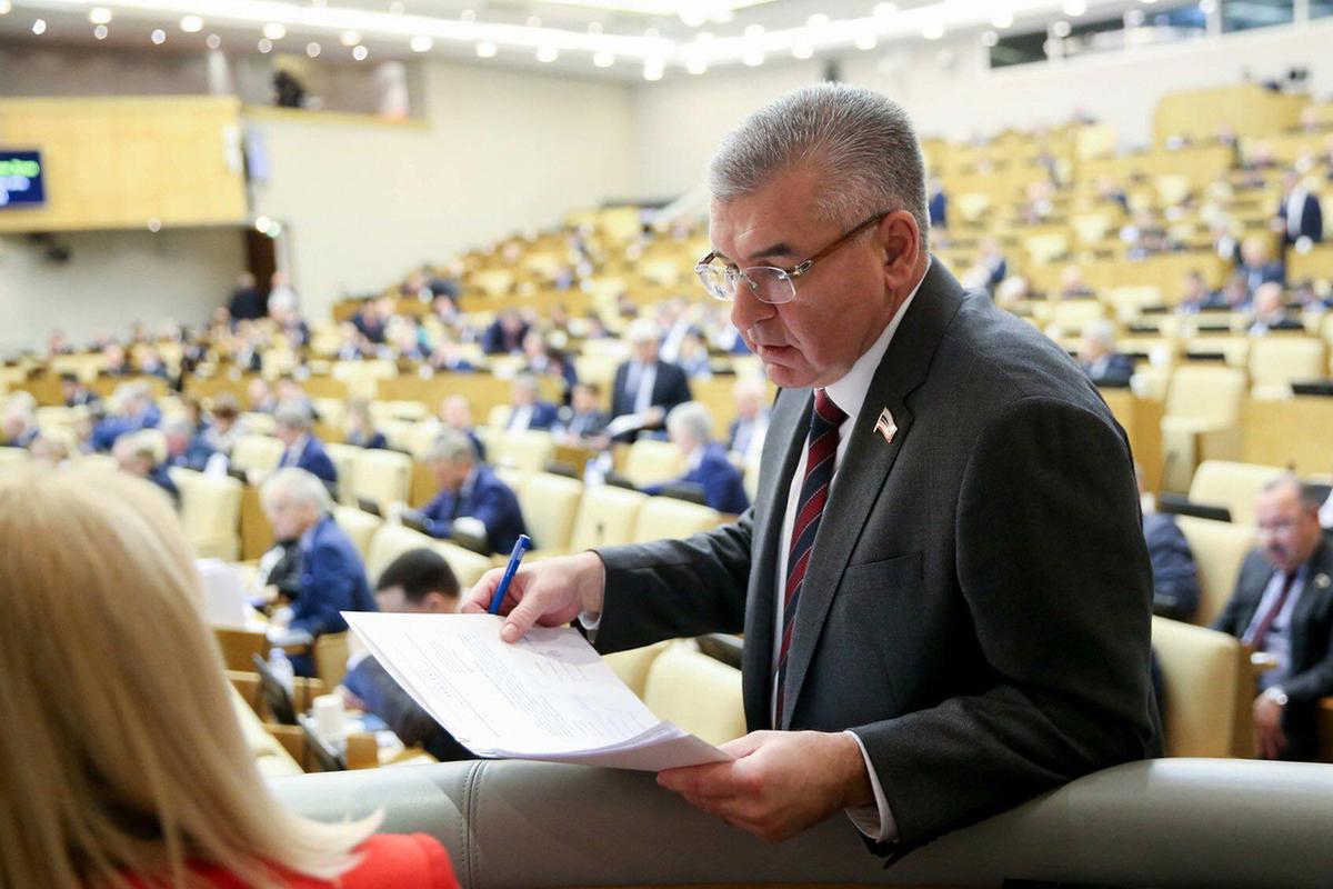 Депутаты россии список