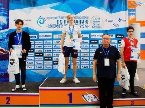 Пловцы из Иванова с успехом выступили на соревнованиях, состоявшихся в Сыктывкаре