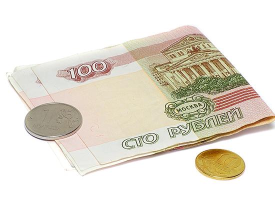 Сто рублей на старость