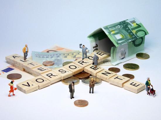 ПОТРЕБИТЕЛЬ. Немецкие пенсии в международном аспекте