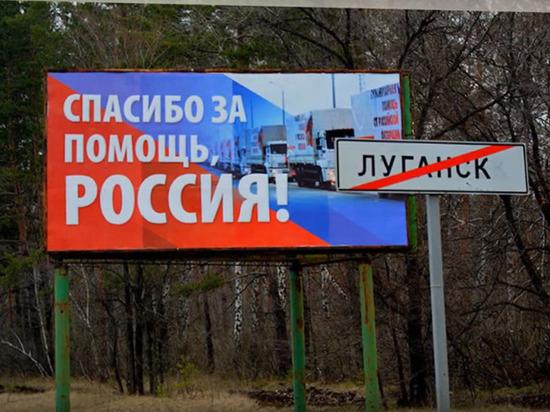 Власти ЛНР прокомментировали предлагаемые поправки в конституцию Украины