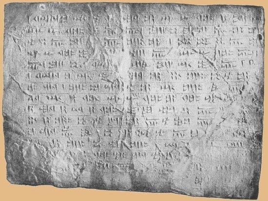 Ученые нашли в Кяхтинском музее Бурятии рунические надписи