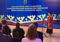 В ЯНАО собрали консультативный совет по вопросам этноконфессиональной политики