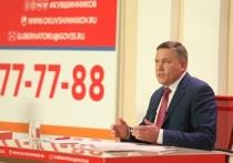 «Прямая линия»: какие вопросы волнуют жителей Вологодской области