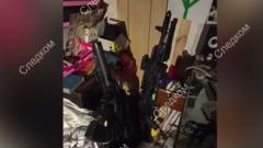 СК показал кадры обыска в доме с арсеналом под Гатчиной