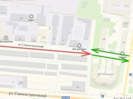 В Иванове на улице Станкостроителей введут одностороннее движение