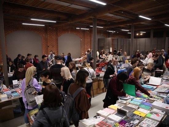 Зимний книжный фестиваль в Казани посетили 1700 человек