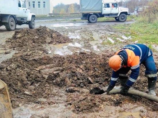 В Иванове произошла авария на теплосетях
