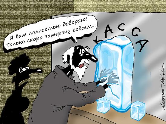 Россиян снова призывают сдавать деньги на достойную старость