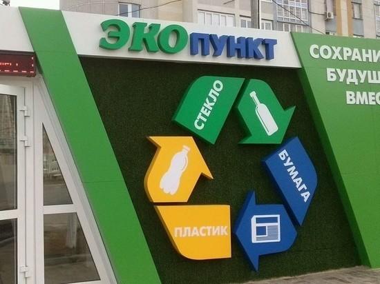 Дагестанцы сдали мусор на более 500 тыс. рублей