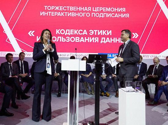 Подведены итоги Russian Internet Week 2019