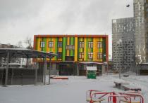«КОРТРОС-Пермь» безвозмездно передаст городу детский сад