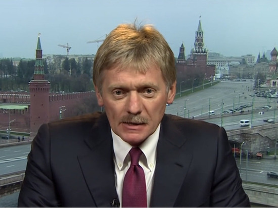 Песков назвал главное событие 2019 года