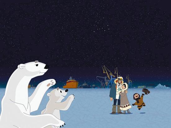 В Москве презентовали новую серию легендарного мультфильма «Умка»