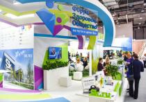 На официальном сайте форума «Здоровое общество» опубликована архитектура деловой программы мероприятия